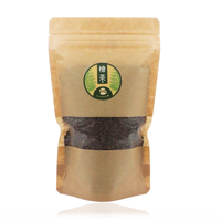 【東濃檜茶】ティープレス用・茶葉60g入(15回分/約50杯分)