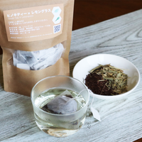 iJAPAN ヒノキとレモングラスのハーブティー 国産 岐阜県産 無農薬 1カップ用 ティーバッグ 10杯分