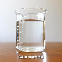 【業務用】GAIA(サンプル100ml)