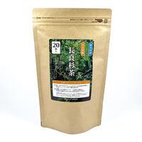 【長良杉茶】20個入り(20〜40リットル分|毎日飲んで1ヶ月〜2ヶ月分)