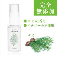 iJAPAN マスクのアロマミスト 天然モミの香り 完全無添加 35ml 国産 アルコール不使用 消臭 除菌