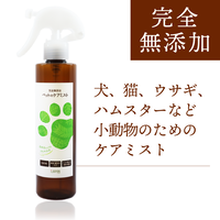 iJAPAN ペットのケアミスト 完全無添加 犬 猫 グルーミング おしっこのニオイ 消臭除菌スプレー