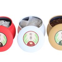 【長良杉茶】3缶セット(1カップ用、急須ポット用、ティープレス用の3種類)|飲み比べ・ギフトにも最適