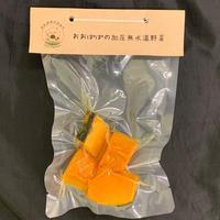 加圧無水温野菜 かぼちゃ(小)
