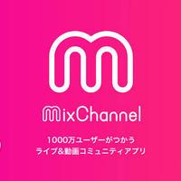 ミックスチャンネル フォロワー 追加 750人