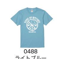 """※熱海災害支援※ """"PIZZA CIRCLE"""" Tシャツ LIGHT BLUE"""