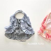 【ビブシィガールズ FLOWER TUTU】BS-20331