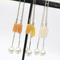 全3色 ビタミンカラーの天然石アメリカンピアス/シェルピアスキャッチ付