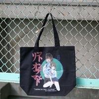 LONELY/論理SAKURAMANA S.O.D TOTE BAG