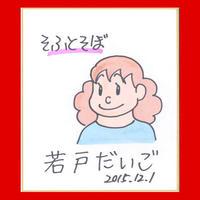 【オプション商品】直筆カラー色紙(森さん)