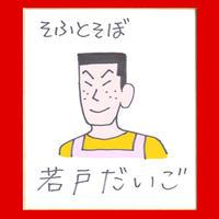 【オプション商品】直筆カラー色紙(あつし)