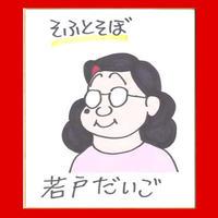 【オプション商品】直筆カラー色紙(しげみちゃん)