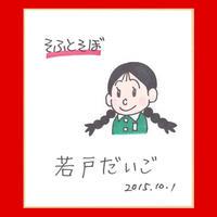 【オプション商品】直筆カラー色紙(さくらちゃん)