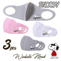 スヌーピー ウォッシャブル・マスク 3枚セット フリーサイズ 洗えるマスク