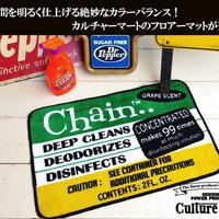 Culture Mart アメリカンフロアマット Chain