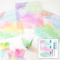 グラシン紙|水彩風 3色アソート|折り紙サイズ|彩雲 ユニコーンカラー 透けるデザインペーパー 薄葉紙 ラッピング