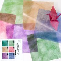 グラシン紙|和風しぼり 6色アソート|折り紙サイズ|日本の伝統色 青竹 ひわ萌黄 山吹 銀朱 紺青 菖蒲 透けるデザインペーパー 薄葉紙