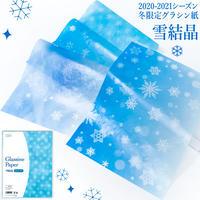 通年販売決定!グラシン紙|雪結晶 単柄|セミB5|透けるデザインペーパー 氷 フィギュアスケート