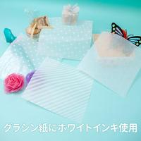 グラシン紙|ホワイト柄|折り紙サイズ|特色ホワイトインキ デザインペーパー ラッピング 水玉 ストライプ ハニカム ダイヤ