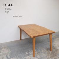 D144 ヤマザクラ材耳つきテーブル
