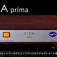 Aurorasound (オーロラサウンド) VIDA prima (ヴィーダプリマ)