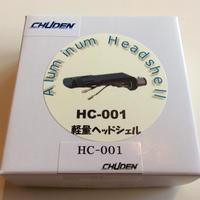 中電 HC-001 (ヘッドシェル)