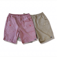 BUSH ROWING SHORTS