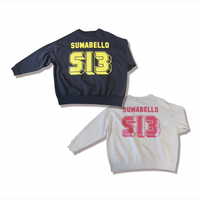 BIG SILHOUETTE SWEAT SHIRT