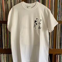 「00.01.33」T-shirt(白)ステッカー付き!!! SOMETHING ABOUT 2019(S サイズのみ)