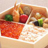 日本料理 浜風【特選北海海鮮弁当】       蟹とイクラを贅沢に使用した海鮮弁当です。