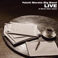 村田陽一BigBand「LIVE」(2016年収録) CD
