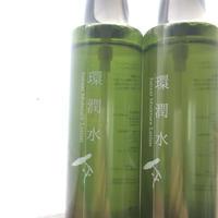 ジュンサイ化粧水「環潤水」