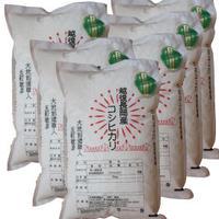 【令和元年・新米】農薬・化学肥料不使用コシヒカリ 30㎏(新潟県長岡産)