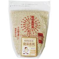 こだわりの発芽前玄米 コシヒカリ「発芽玄気」1kg