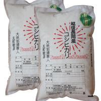 【令和元年・新米】農薬・化学肥料不使用 コシヒカリ 10kg(新潟県長岡産)