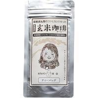 コシヒカリ本格焙煎「玄米珈琲」ティーパック90g(5g×18袋)