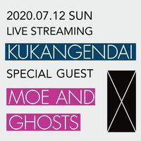 7月12日(日)  外 配信限定ライブチケット【空間現代(Special Guest: Moe)】