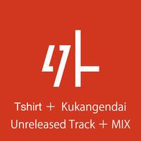 SOTO Tshirt [B] + Kukangendai unreleased track + Mix