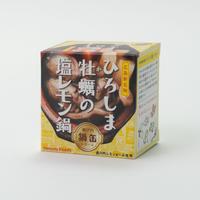 ひろしま牡蠣の塩レモン鍋缶