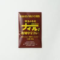 博多の名店ナイル監修復刻中辛カレー
