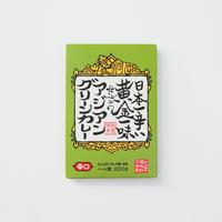 日本一辛い黄金一味仕込みのアジアングリーンカレー
