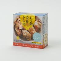 レモ缶 宮島ムール貝のオリーブオイル漬け藻塩レモン風味