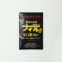 博多の名店ナイル監修辛口黒カレー