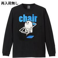 チェアーマブイくん長袖(ブラック)