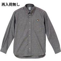 アンブレラマブイくんボタンダウンシャツ(OXグレー)