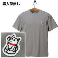 お利口さんTシャツ(ストーングレー)