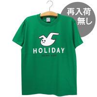 ホリデーマブイくん(グリーン)