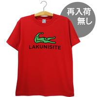 LAKUNISITE(レッド)