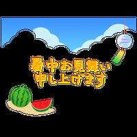 【限定10セット】2021.7.29 インスタ限定 8ack8eat暑中見舞いお楽しみセット