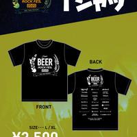 SUPER BEER ROCK FES 2020公式Tシャツ